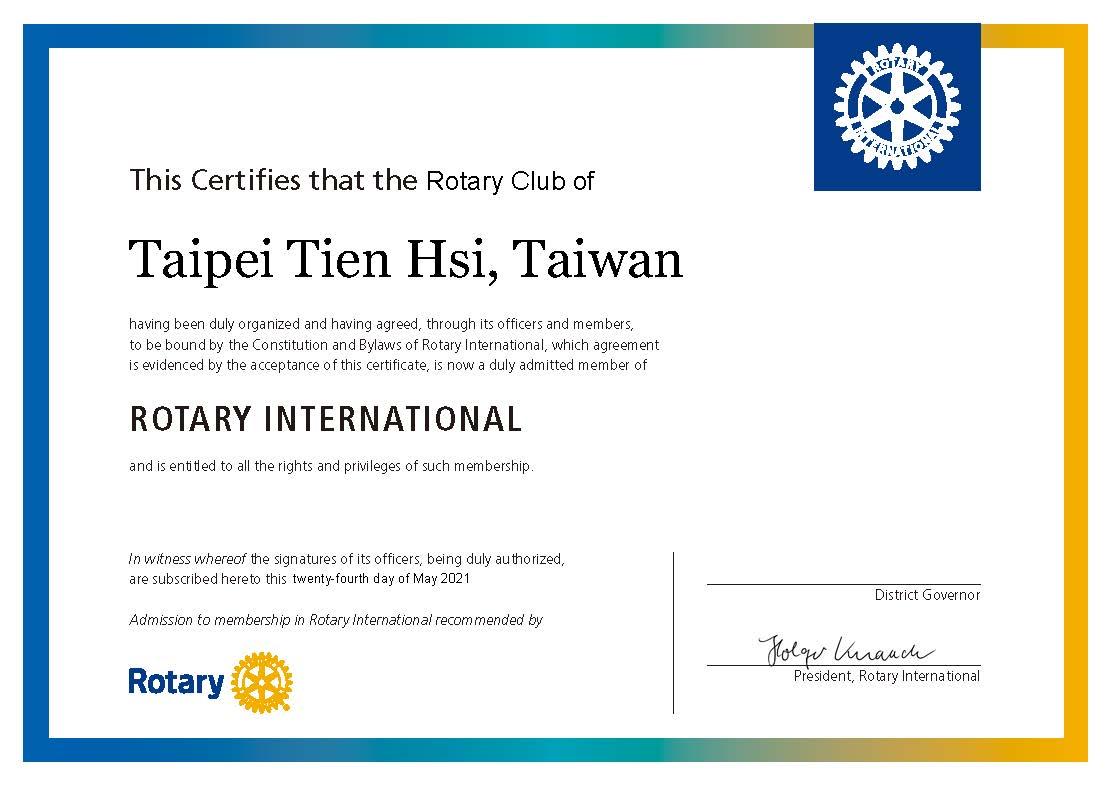 D3482-Taipei Tien Hsi_Club Charter Certificate