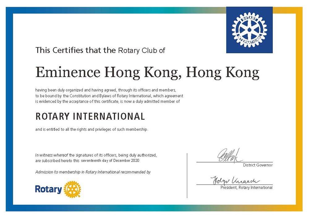 D3450-club1-certificate.jpg